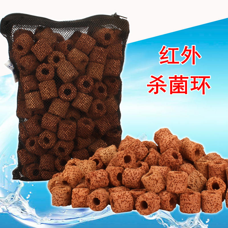 Aquarium fish tank filter material infrared sterilization ornamental fish aquarium fish pond fish tank filter material ceramic ring ring 500g