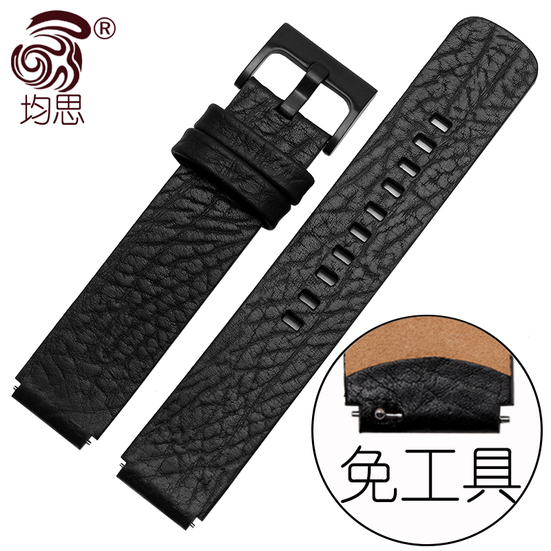 Are thinking of proxy huawei watch smart watch band embossed first layer of soft calfskin leather watch band