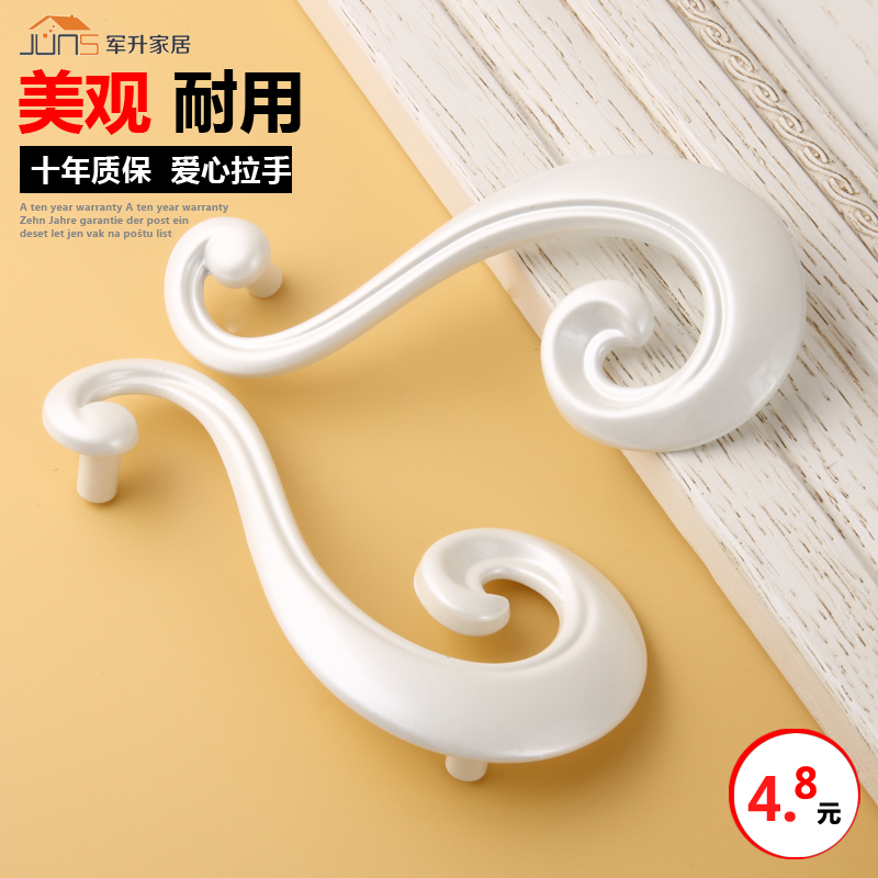 Army cloud home exquisite pearl white love drawer handle doorknob handle modern minimalist 64/96