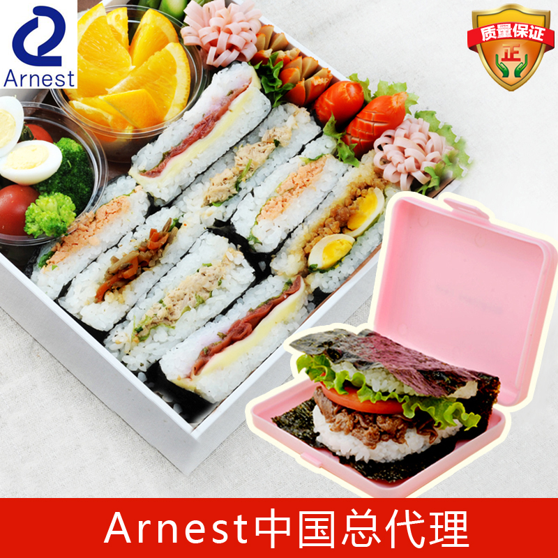 Arnest rice sandwich sushi tool onigiri rice mold diy kit japanese portable and easy to operate