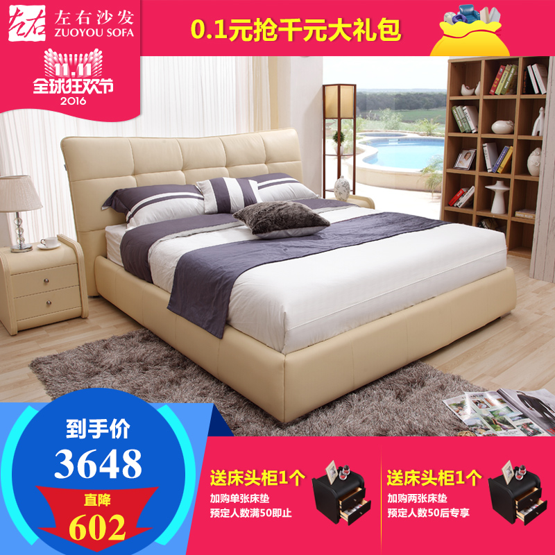 Around the first layer of leather bed leather bed double bed modern soft bed leather bed 1.8 m marriage bed apartment size furniture dr009