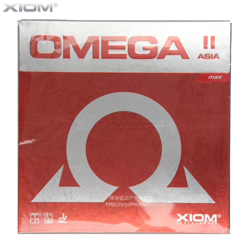 Arrogance and fierce xiom omega 2 omega ii tennis racket table tennis table tennis bats rubber anti rubber sets of plastic genuine