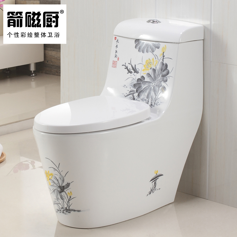 Arrow magnetic kitchen bathroom siphon jet ordinary creative color toilet seat toilet toilet water saving toilet silent descent