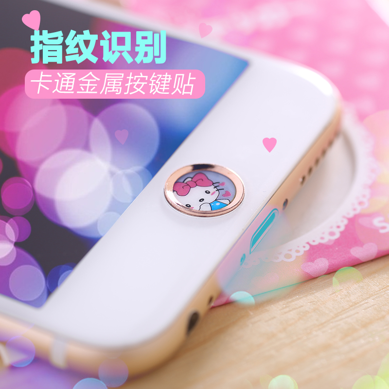 Arsenal apple iphone6s plus fingerprint recognition sensor cartoon home button stickers affixed 5s phone stickers