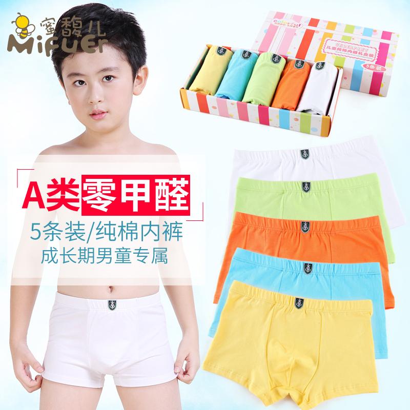 20f5f8ec9c16 China Boy Underwear Sizes