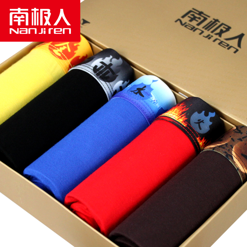 Article 5 of the antarctic recycled fiber of the five elements of chinese style gift box boxer shorts sexy boxer underwear u convex men with disabilities Head