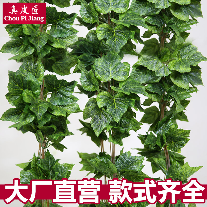 Artificial flowers grape vine leaf ivy water piping hotel ceiling decoration artificial flowers hanging rattan cane plants fake tree leaves