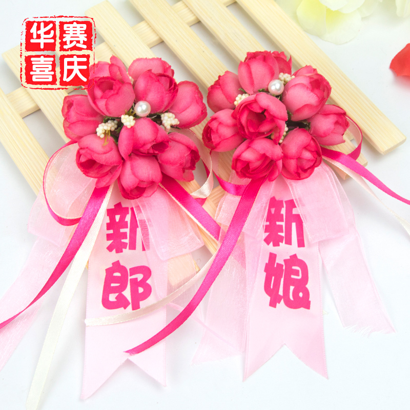 Artificial flowers korean wedding bride and groom boutonniere corsage wedding couple wedding must prepare ribbon wedding supplies