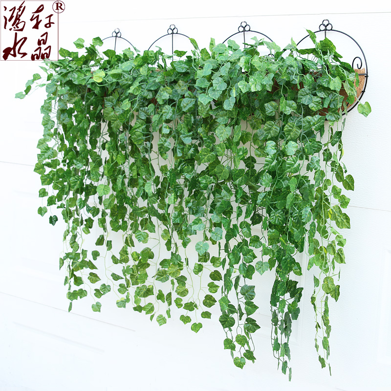 Artificial flowers simulation rattan plastic flower artificial flowers artificial flowers rattan cane leafy vine flower decoration fake ivy green radish spider
