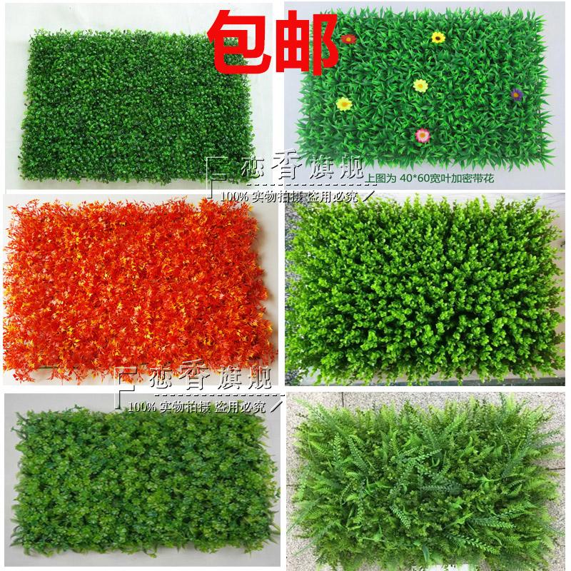 china artificial grass wall china artificial grass wall shopping