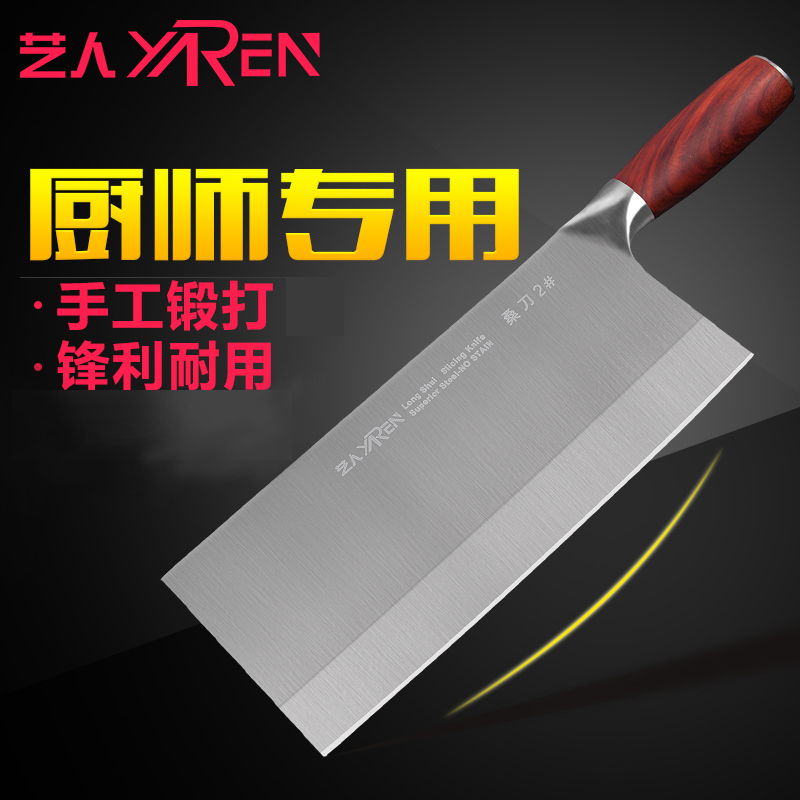 Artists household stainless steel kitchen knife kitchen knives kitchen knife blade open ricketti dragon water by hand forged kitchen knife kitchen knife slicing knife