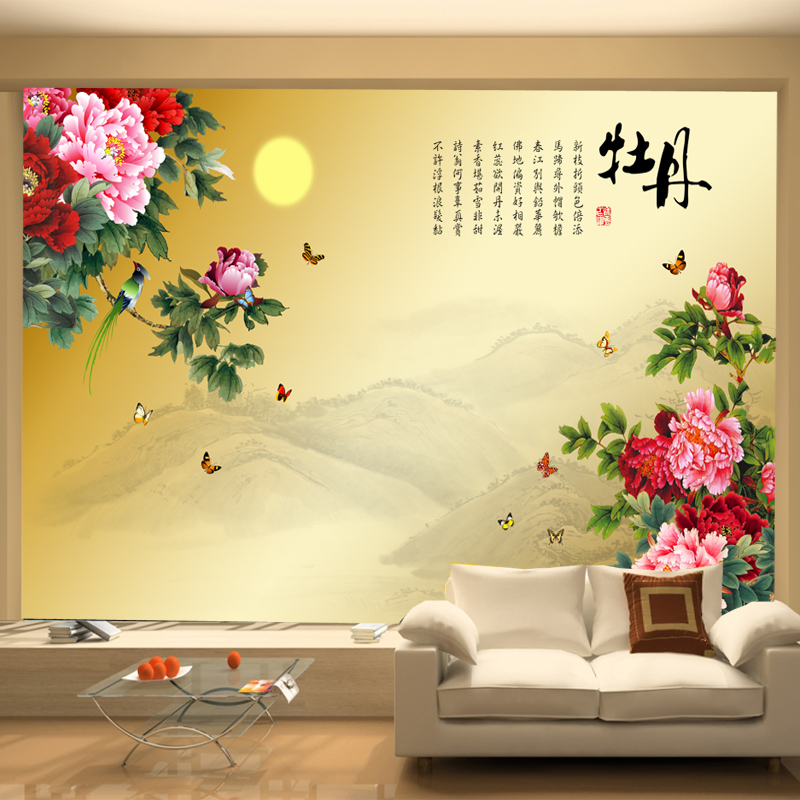 Arts and homes seamless wallpaper mural of modern chinese peony flowers and landscape painting decorative wallpaper background wallpaper tv