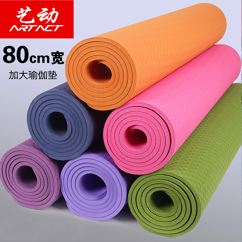Arts and move tasteless tpe yoga mat yoga mat widen 80cm mat increasingly thick blanket slip yoga mat yoga mat fitness mat lengthened