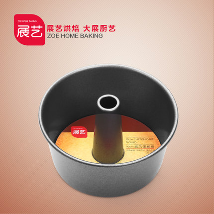 Arts exhibition bakeware hollow round live bottom chiffon cake mold cheese cheese mold with nonstick oven 4 Inch