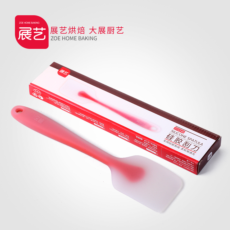 Arts exhibition bakeware integrated silicone spatula blender egg cream cake spatula blade temperature