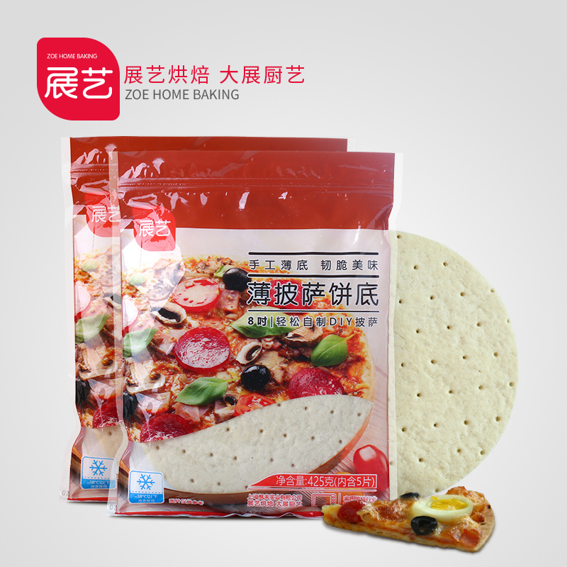 Arts exhibition baking ingredients semifinished pizza crust italian thin pizza crust combo 8 inch 9 inch 5 loaded