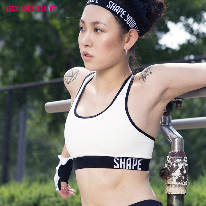 As early as possible shape female fitness jogging sports bra yoga shockproof sports underwear gather comfort superelastic