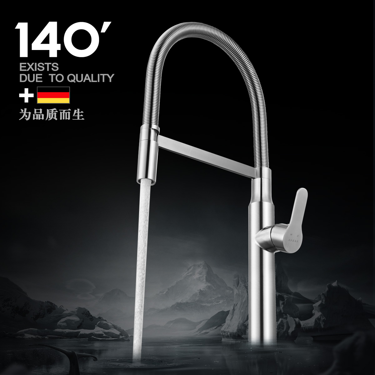 China Sink Mixer Taps, China Sink Mixer Taps Shopping Guide at ...