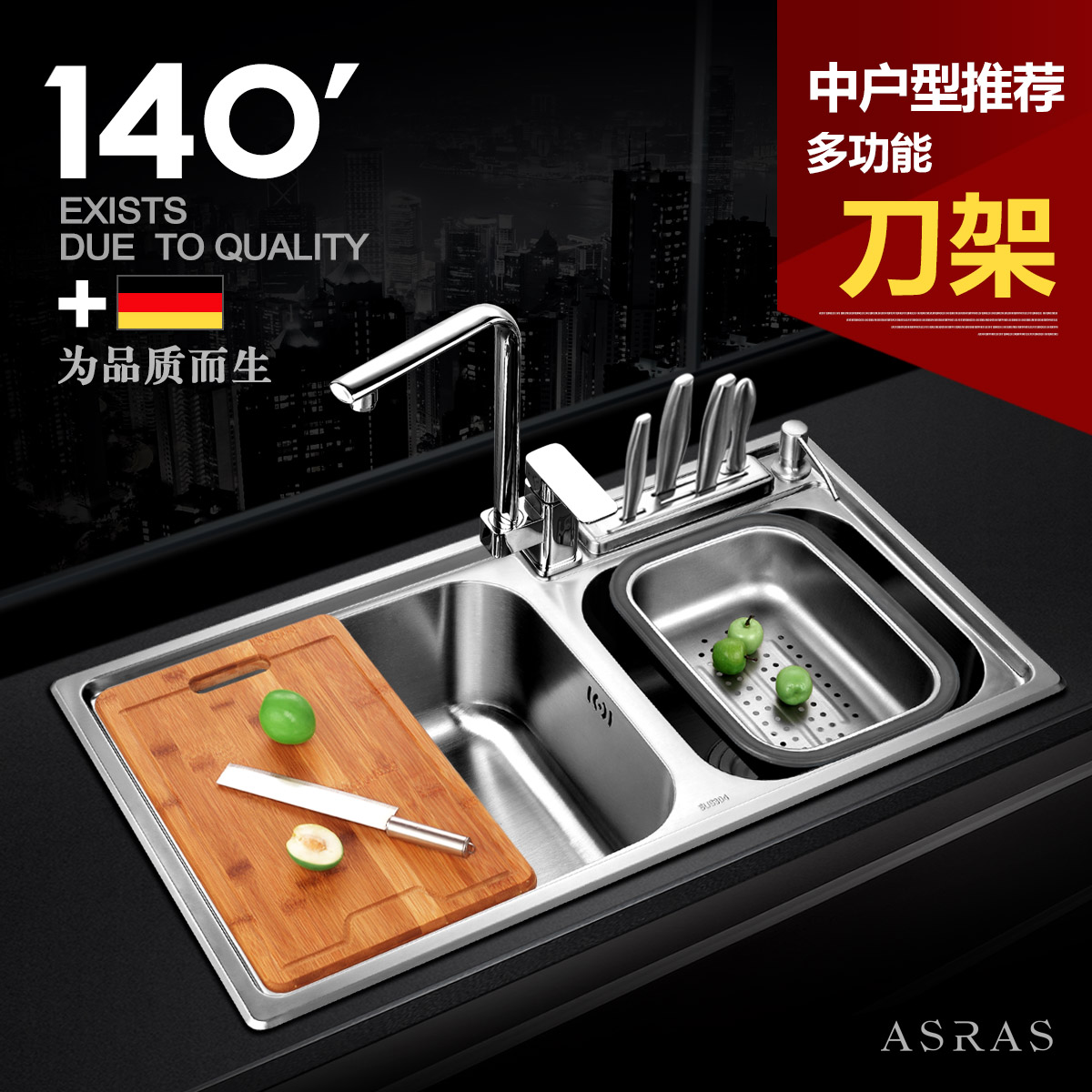 Assas european multifunctional turret 304 thick brushed stainless steel sink dual slot vegetables basin one