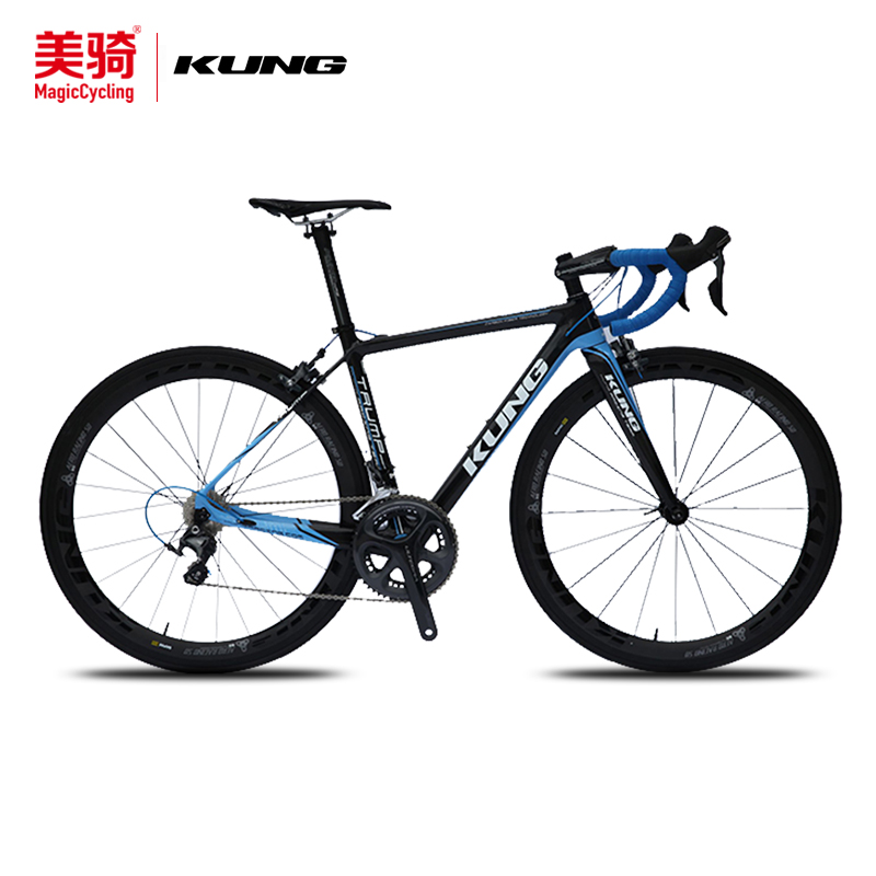 Assault team of tübingen carbon fiber road bike atv race level athletics cycling road car