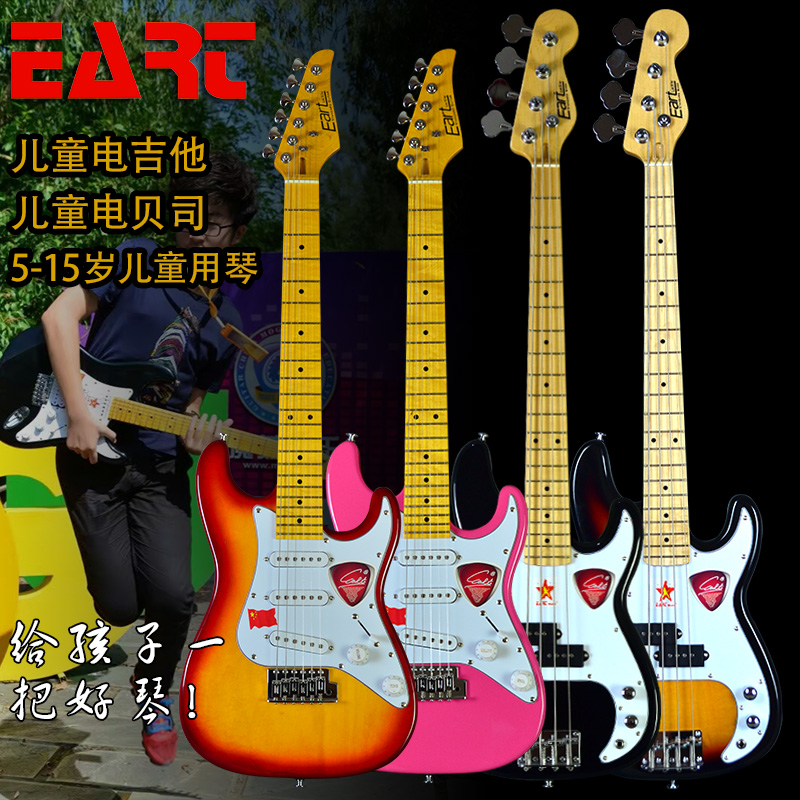 Astra genuine electric bass electric guitar for children boys and girls children beginners musical stage teachers with piano