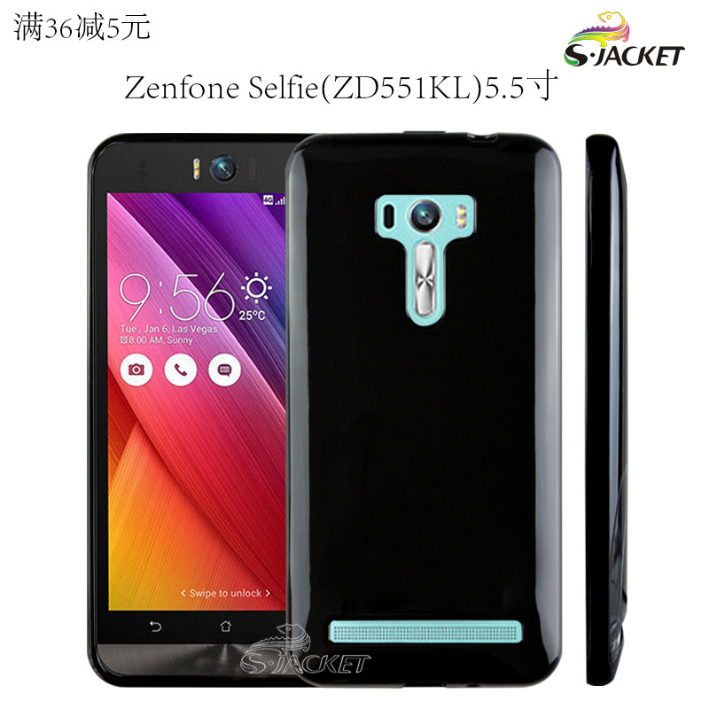 Asus/asus zenfone selfie (ZD551KL) 5.5 inch anti fingerprint phone shell water soft shell