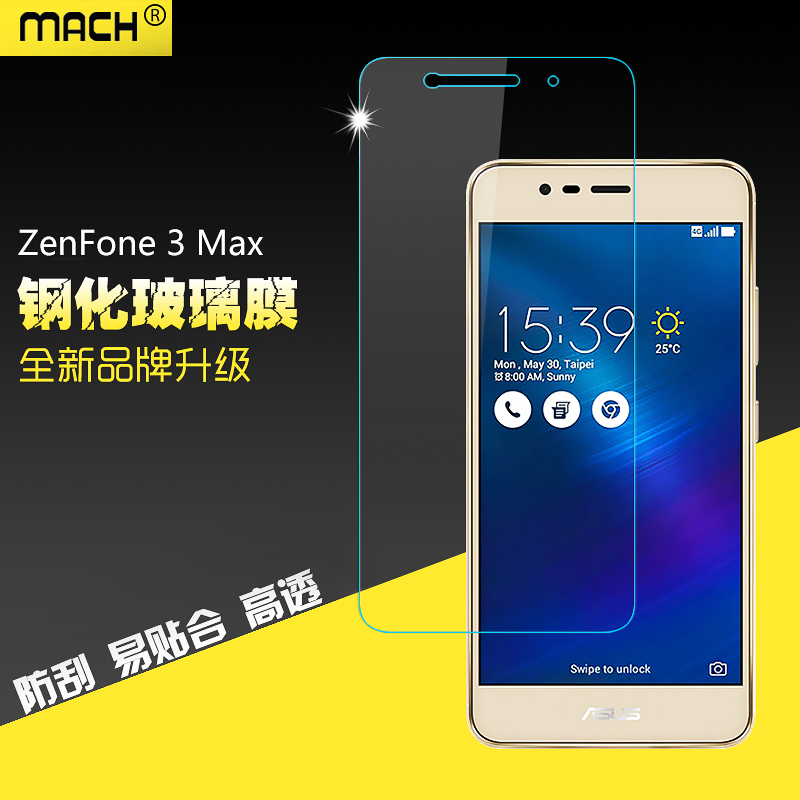 Asus mach ZC520TL max glass membrane zenfone 3 mobile phone screen protection film explosion