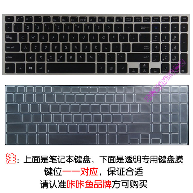 Asus r553ln i5-4200u gt840m 15.6 inch high transparent special keyboard protective film