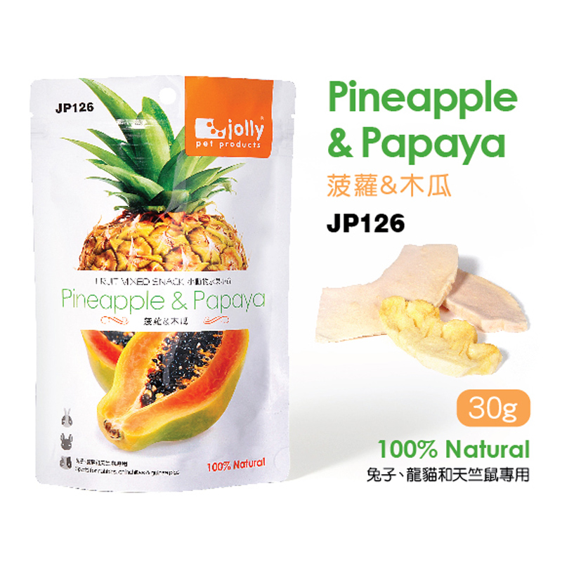 At rmb140. pet rabbits hamsters chinchillas jolly zu li papaya pineapple fruit snacks 30g