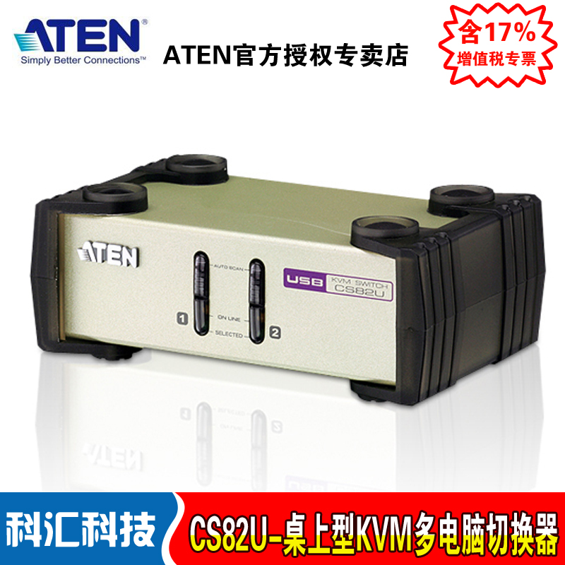 Aten aten CS82U 2 port ps/2-usb kvm switches and more computers