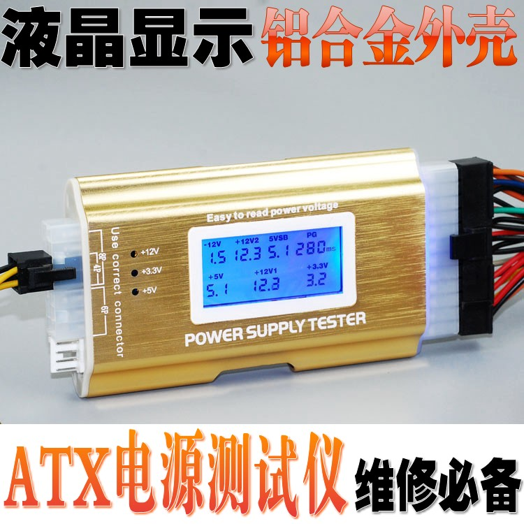 China Power Supply Atx, China Power Supply Atx Shopping Guide at ...