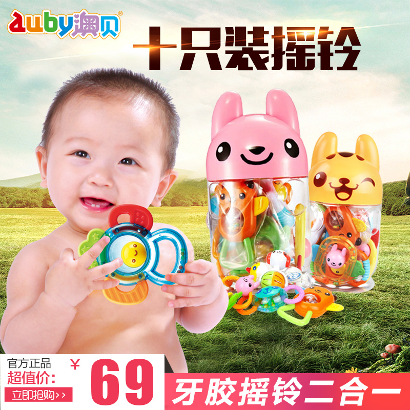 Auby o pui counter genuine toy obey newborn baby teether rattle baby rattles suit 1 0 only rillette