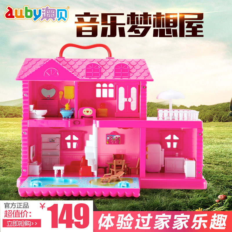 Auby o pui infants and young children early childhood educational simulation villa girl toy play house music dream house music box music box