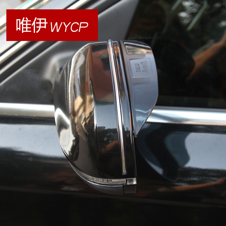 Audi a3 a5 a4l a6l Q5Q7A1Q3 special rearview mirror rain eyebrow/rain shield dedicated special modified