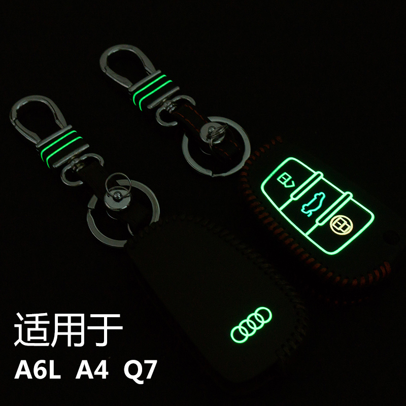 Audi a4 a6l q7 dedicated wallets leather wallets key sets sew remote luminous shell protective holster