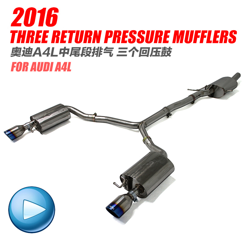 Audi a4l tail section stainless steel exhaust pipe modification of the bilateral double the back pressure within the drum sound muffled