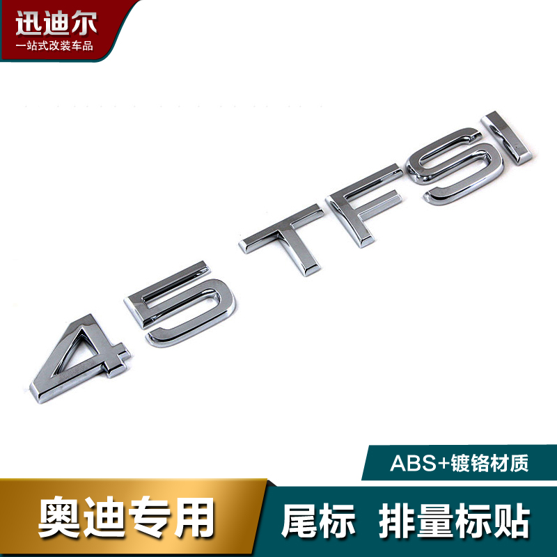 Audi a5 a7a8 A1A3Q3Q5Q7 new dedicated audi a4l a6l new displacement stickers modified tail