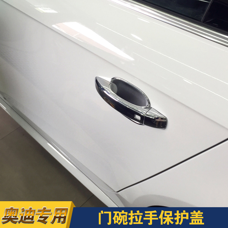 Get Quotations · Audi q5 a4l q3 a4l door handle bowl door handle bowl protective cover protective cover stickers
