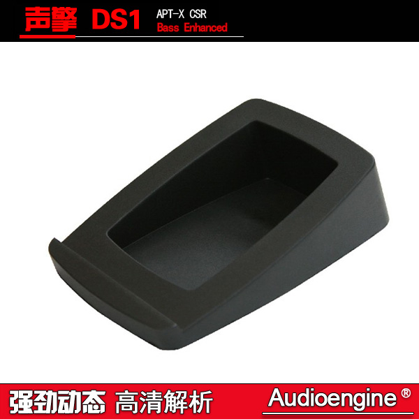 Audioengine/sound engine ds2 professional speaker shock pad shock pad speaker stand p4