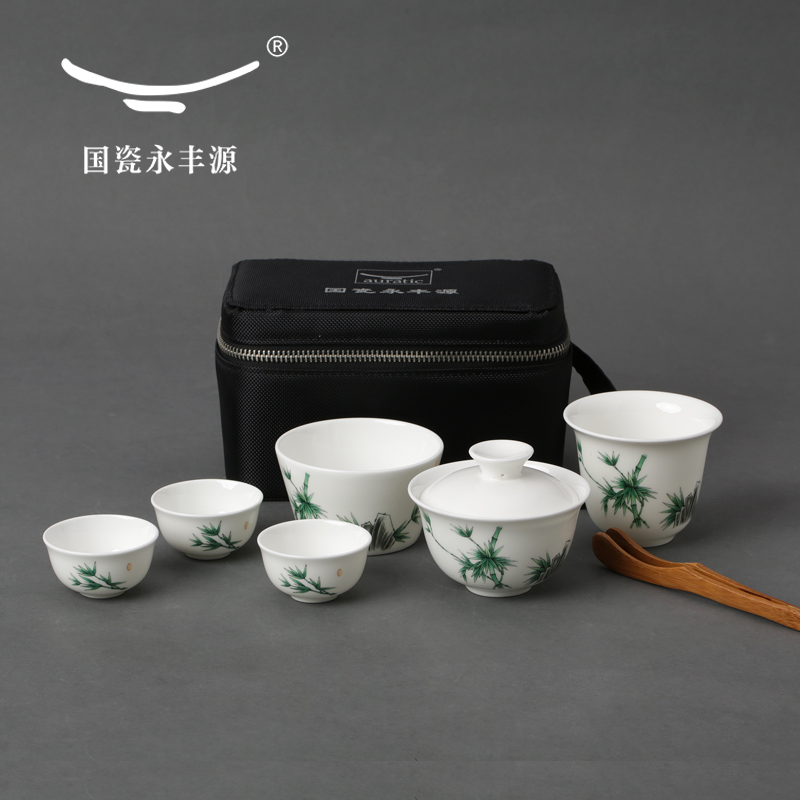 Auratic bamboo yongfeng source country porcelain bone china tea kung fu tea cup ceramic tureen travel portable package suits