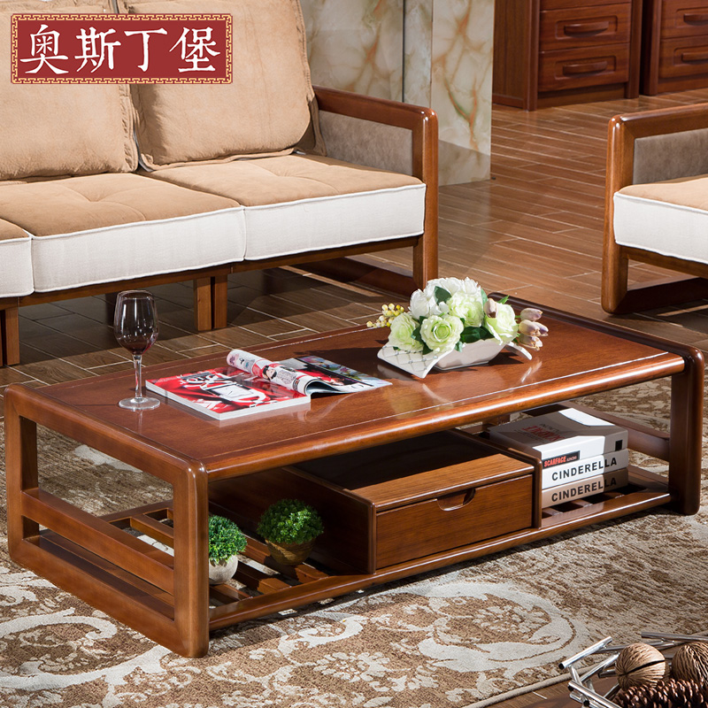 Austin fort modern chinese solid wood coffee table wood coffee table minimalist small apartment living room coffee table coffee table tv cabinet portfolio