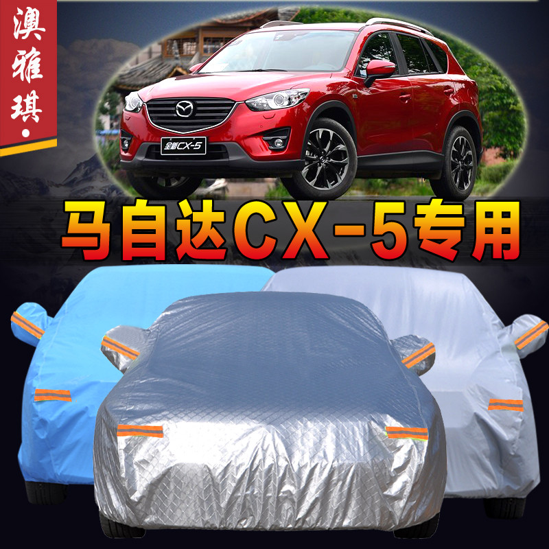 Australia akei dedicated mazda cx-5 cx5 suv sewing car hood thickening rain and sun across the hot car coat