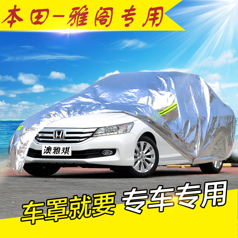 Australia akei honda 7/8 seven generations/eight generations 9/nine generation accord special purpose vehicle sewing sun insulation Prevent rain car kits