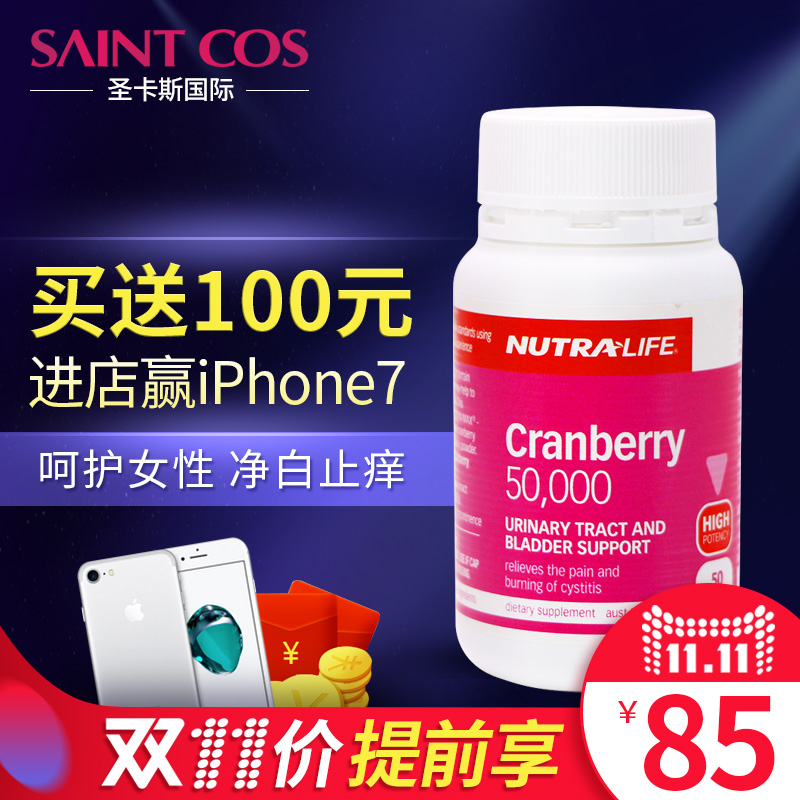 Australia and new zealand music cranberry capsules 50 capsules nutralife cranberry female urinary maintenance gynecological essence