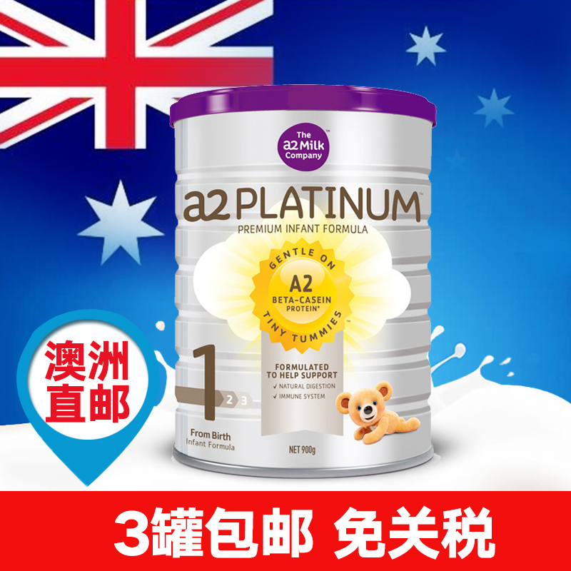 Australia direct mail new zealand  a2 three segments of infant milk powder milk 1 milk powder australia a2 platinum edition a paragraph