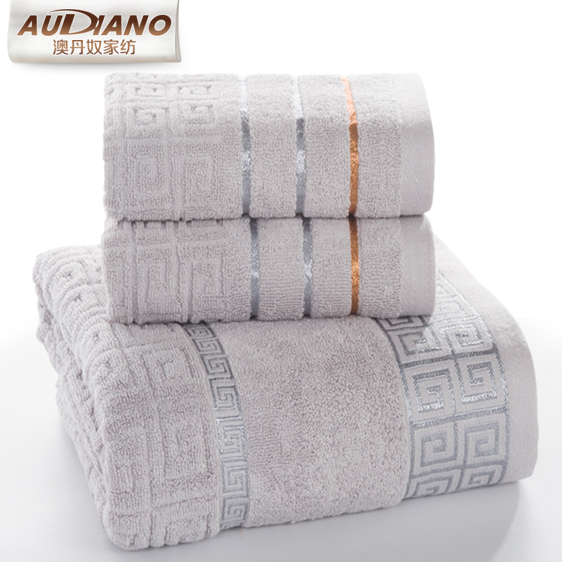 Australia giordano three sets of cotton wrapped chest thickening increase adult bath towel bath towel towel combination gift set for men and women