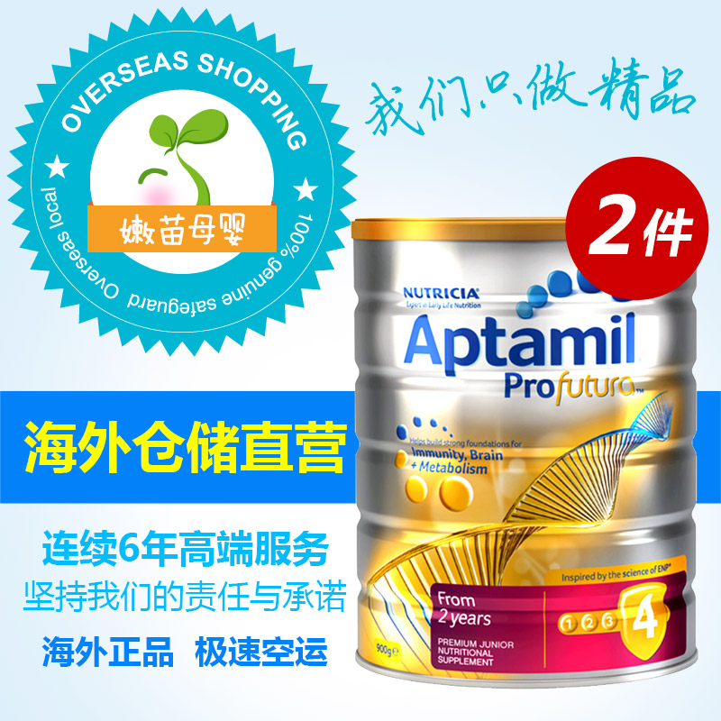 Australia imported milk love him america aptamil platinum version of the new zealand infant formula in paragraph 4*2 cans