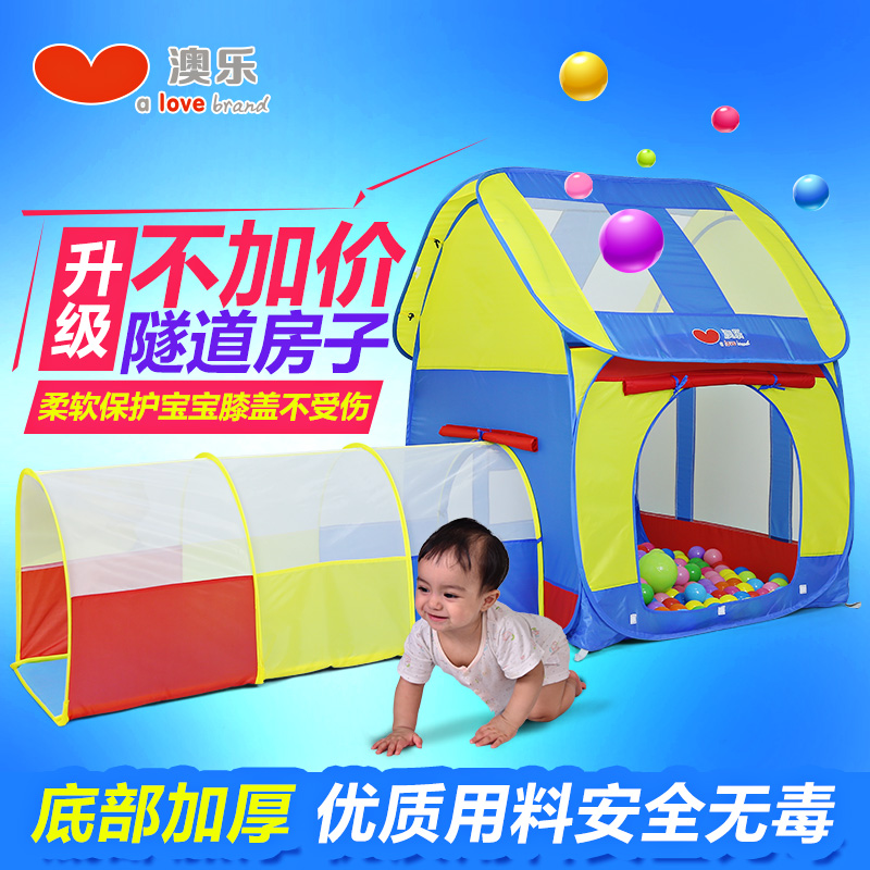 Australia le play house children's suits baby toys baby tent tunnel tube tent ocean ball pool game house indoor and outdoor