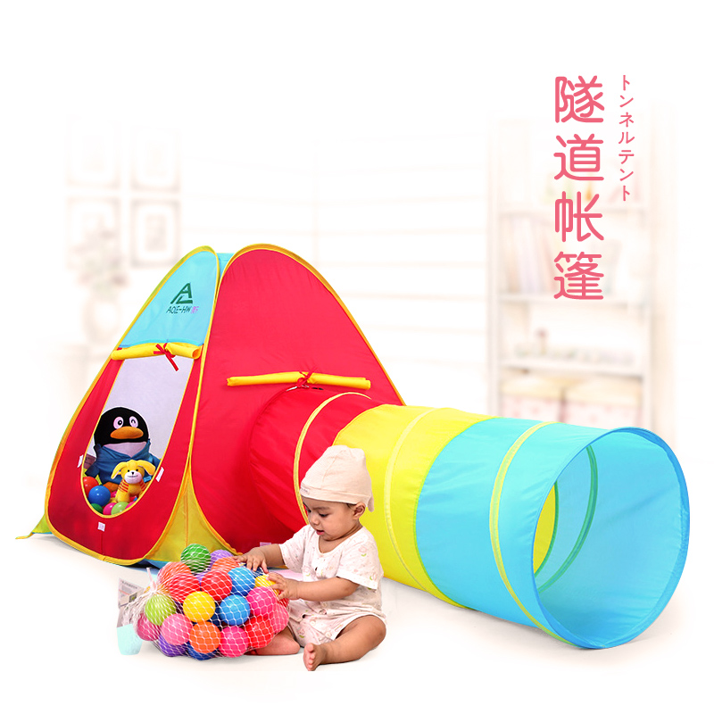 Australia le play house children's tent large house portable magic baby toys baby ocean ball pool game house tent big tent
