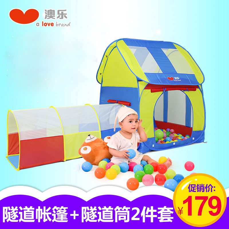 Australia le play house tunnels' + tunnel tube baby toys indoor children's tent marine ball game house tent